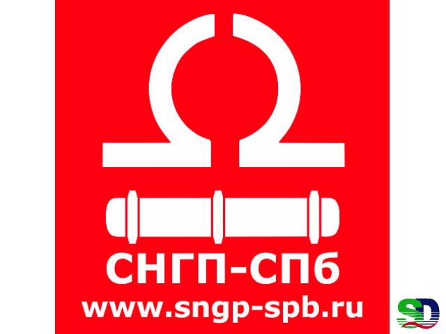 Флотореагент ОКСАЛЬ марка Т-66 - 1